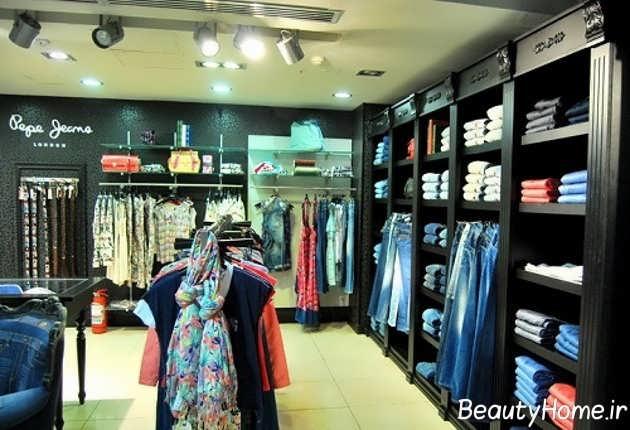 مغازه پوشاک زنانه