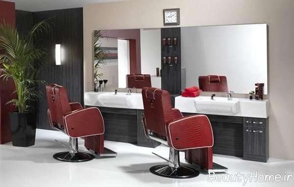 آرایشگاه شیک مردانه