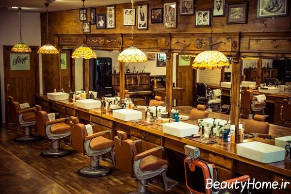 آرایشگاه مردانه مدرن