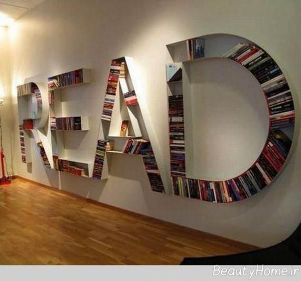 طراحی کتابخانه بزرگ در منزل