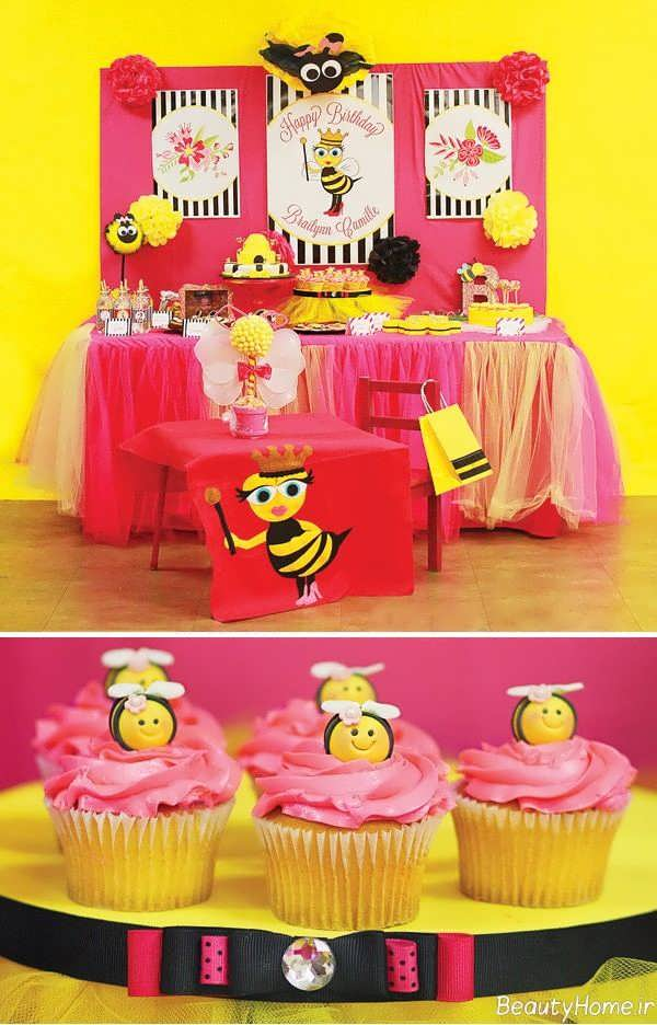 مجموعه تم های تولد زنبوری برتر