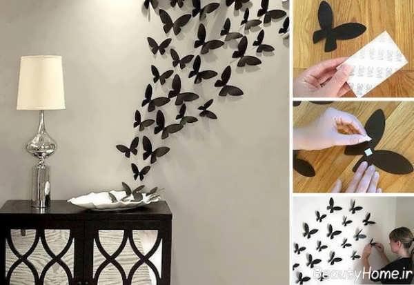 تزیین کردن دیوار با پروانه