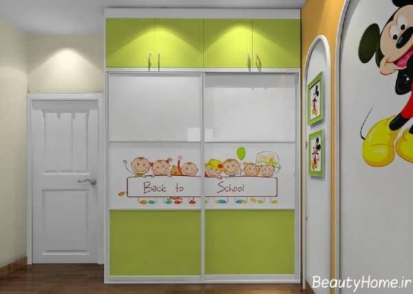 مدل کمد دیواری برای اتاق کودک