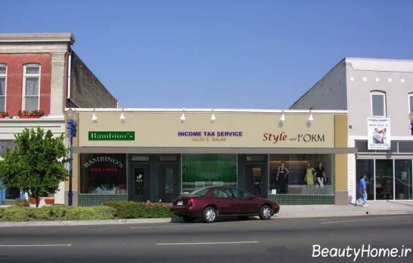 نماهای خارجی ساختمان های تجاری