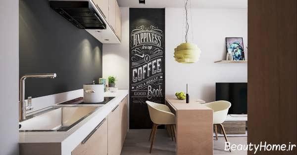 دکوراسیون آپارتمان کوچک با تم اروپایی