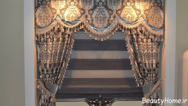 مدل پرده سلطنتی مخصوص پذیرایی