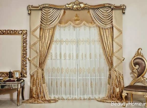 پرده های سلطنتی با طراحی های زیبا و جذاب