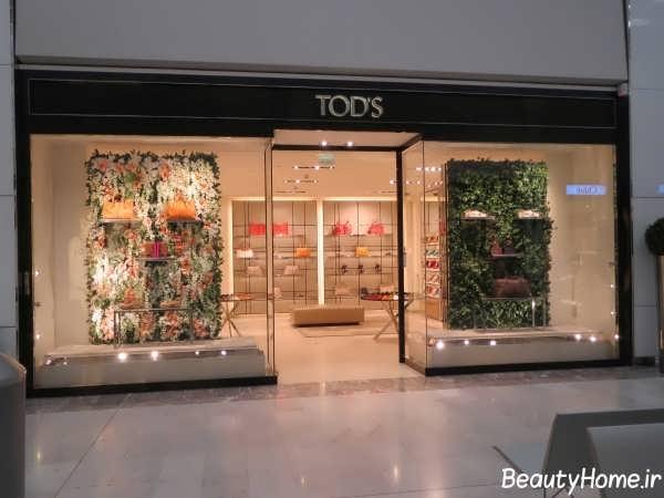 نمای مغازه و فروشگاه های مختلف با طرح های جدید