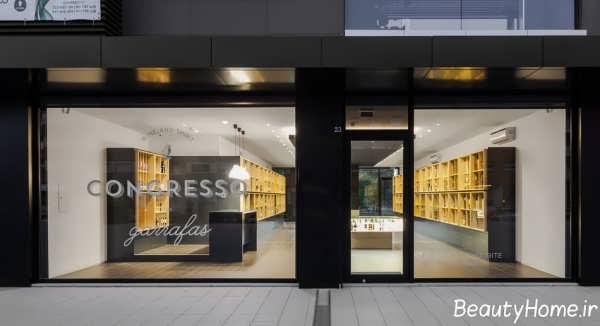دیزاین نمای خارجی مغازه ها