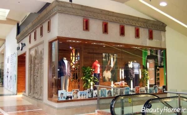دیزاین نمای خارجی مغازه