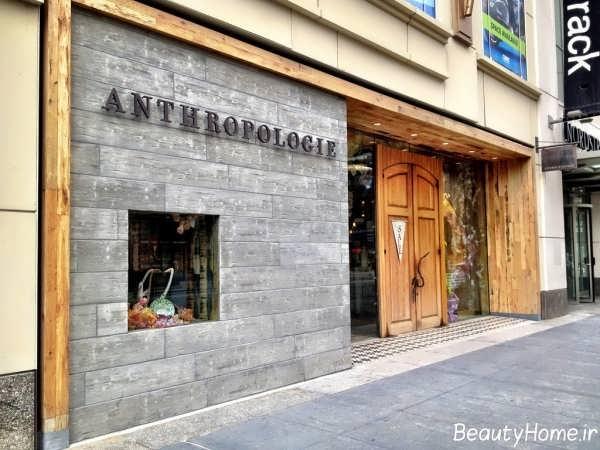 نمای مغازه با طراحی های زیبا