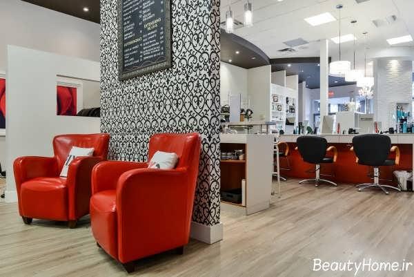 دکوراسیون داخلی مدرن و زیبا آرایشگاه زنانه