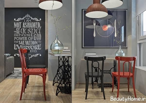 طراحی های مدرن برای خانه های کوچک