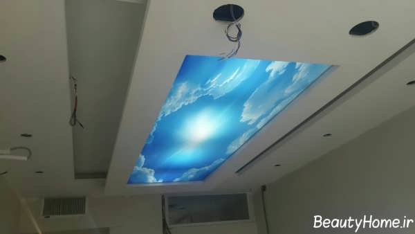 آسمان های مجازی زیبا و ایده آل