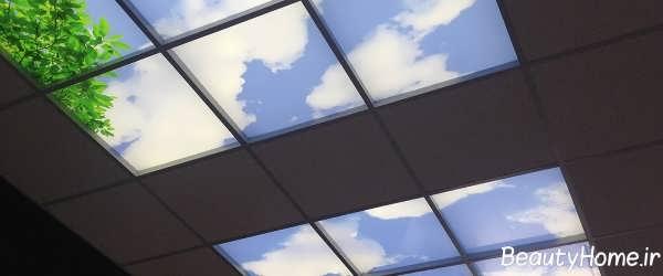 آسمان های مجازی شیک و زیبا