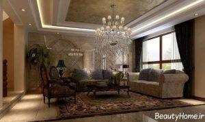 اتاق پذیرایی کلاسیک و زیبا با طرح های مختلف