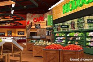 ایده هایی برای دیزاین دکوراسیون فروشگاه مواد غذایی