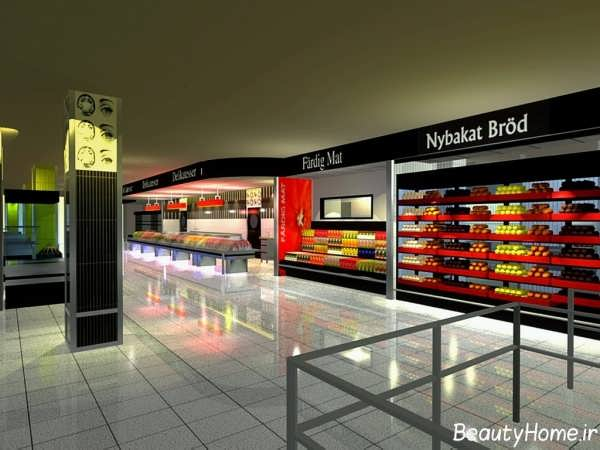 دکوراسیون داخلی فروشگاه بزرگ مواد غذایی