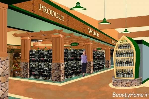 دکوراسیون زیبا و مدرن فروشگاه مواد غذایی