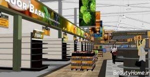 دیزاین دکوراسیون فروشگاه مواد غذایی بزرگ