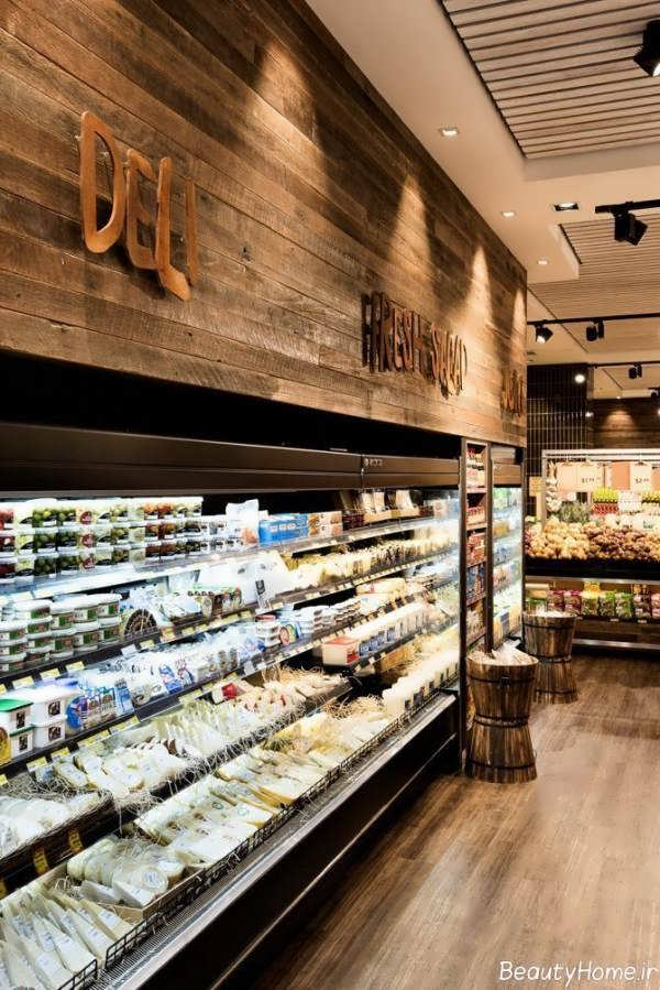 فروشگاه مواد غذایی با طراحی شیک و کاربردی