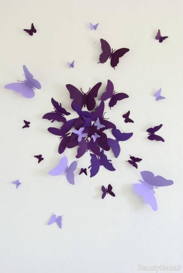 تزیین دیوار با پروانه های بنفش و کاغذی