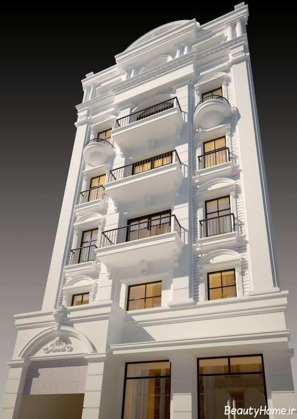 نما سفید ساختمان چهار طبقه