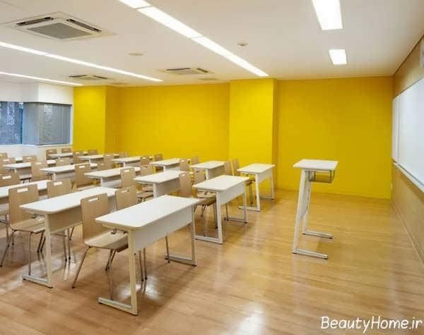 دکوراسیون زرد کلاس درس