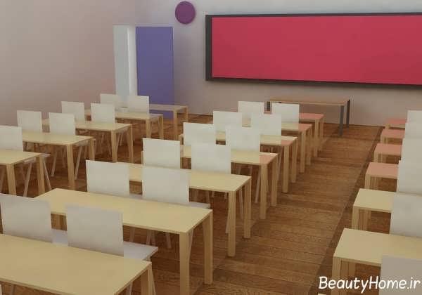 طراحی دکوراسیون کلاس درس