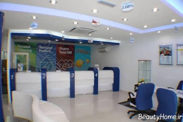 دکوراسیون شیک و جدید بانک