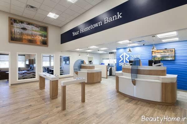 دکوراسیون شیک و متفاوت بانک