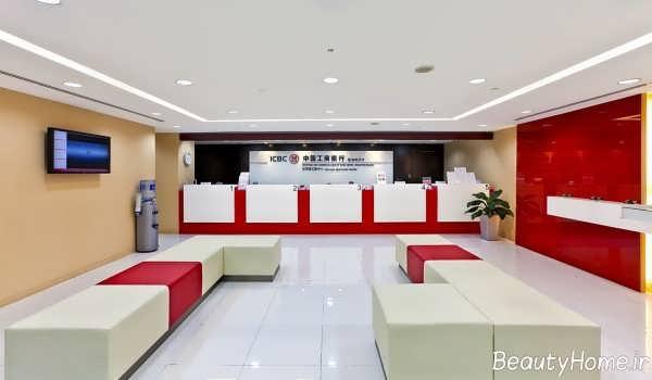 دکوراسیون مدرن و کاربردی بانک
