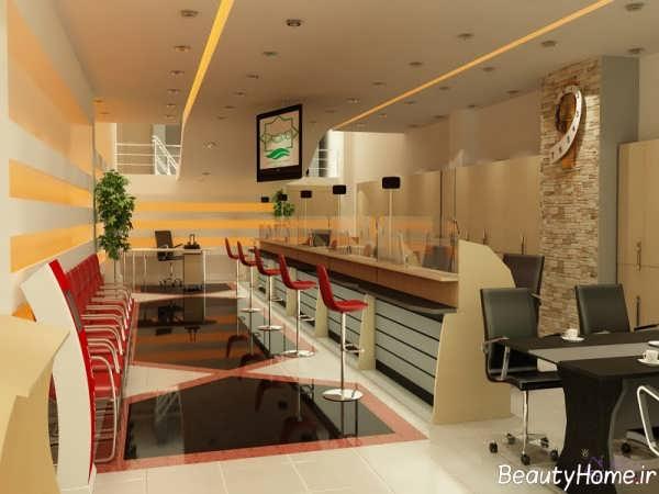 طراحی داخلی بانک با دکوراسیون های شیک