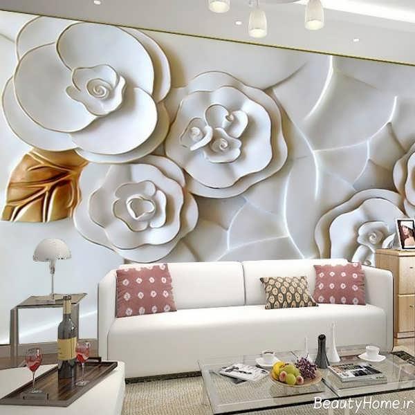 کاغذ دیواری شیک سه بعدی