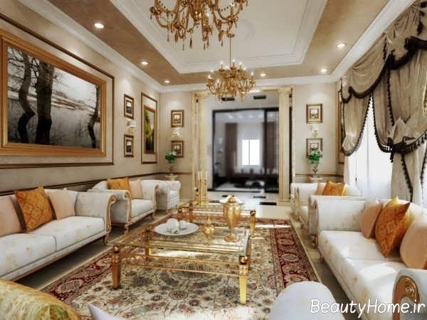 اتاق پذیرایی مدرن سلطنتی