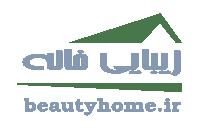 , دکوراسیون داخلی | زیبایی خانه, دکوراسیون منزل, طراحی داخلی