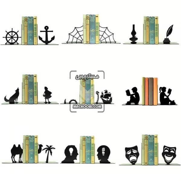 استند چوبی کتاب با طرحی خاص