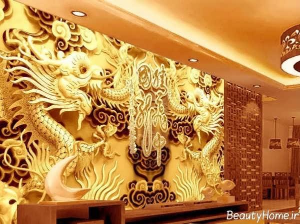کاغذ دیواری شیک و زیبا سالن پذیرایی