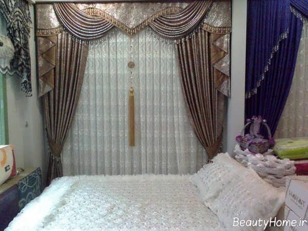 مدل پرده سلطنتی اتاق خواب