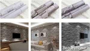 مدل کاغذ دیواری جدید و برجسته
