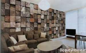کاغذ دیواری طرح سنگ برجسته