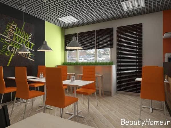 طراحی متفاوت فضای داخلی فست فود