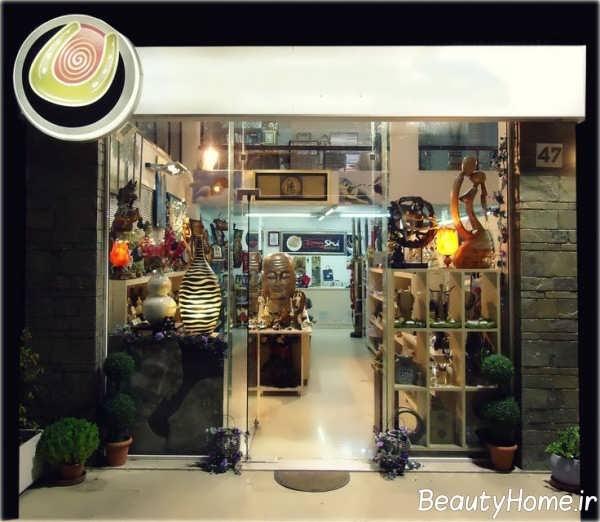 طراحی ورودی مغازه