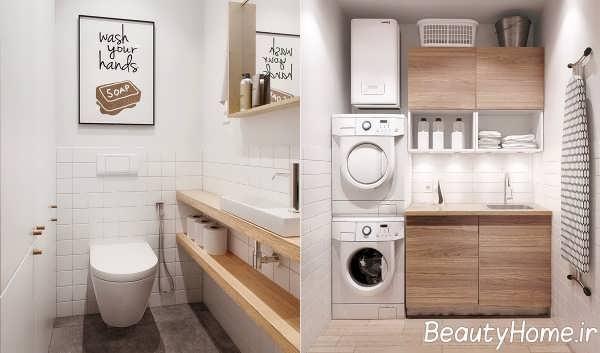 طرح جالب و ایده آل حمام و دستشویی