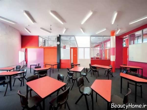 طراحی داخلی کلاس درس زیبا و شیک