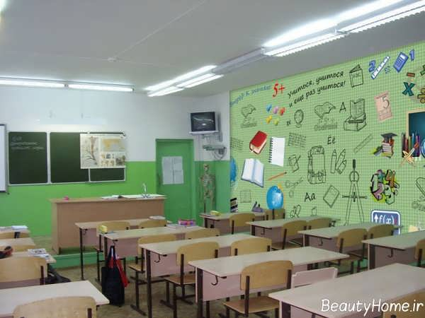 تزیین دیوار کلاس درس