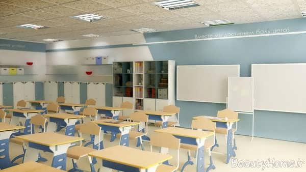 طراحی دکوراسیون کلاس درس مدرن و شیک