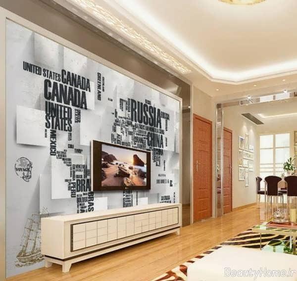 مدل کاغذ دیواری زیبا برای پشت ال سی دی