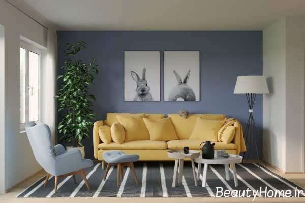 چیدمان ترکیبی زرد- آبی در اتاق پذیرایی