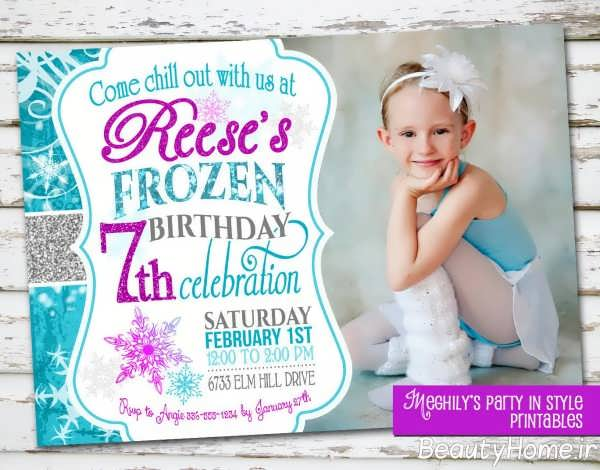 تزیین کارت دعوت جشن تولد